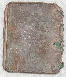 Libro plomo Jordania