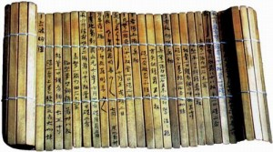 bamboo_book